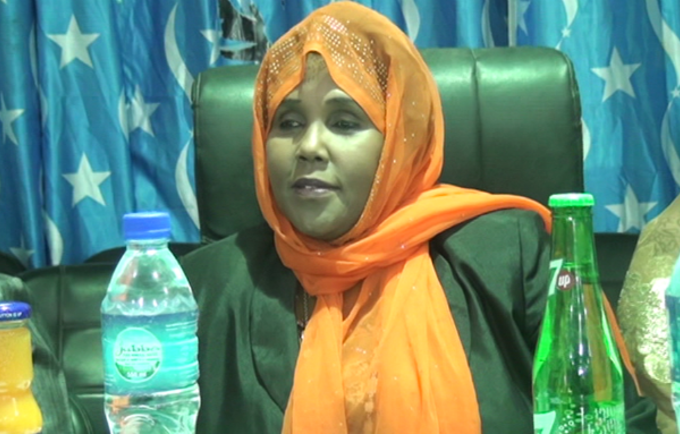 The first lady of the Puntland State of Somalia, Dr. Hodan Said Isse