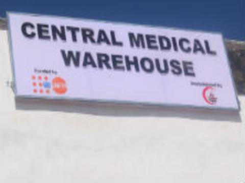 Handover of Central Medical Warehouse and Ambulance to Somaliland